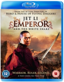 The Emperor and the White Snake, Blu-ray