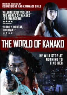 World of Kanako, DVD
