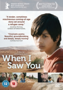 When I Saw You, DVD