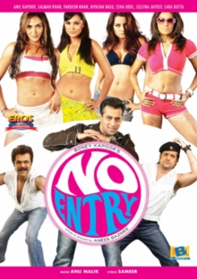 No Entry, DVD