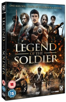 Legend of the Soldier, DVD