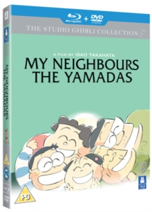 My Neighbours the Yamadas, Blu-ray