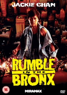 Rumble in the Bronx, DVD