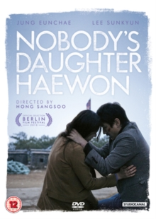 Nobody's Daughter Haewon, DVD