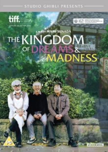 The Kingdom of Dreams and Madness, DVD
