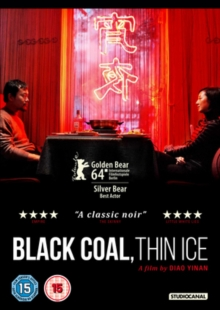 Black Coal, Thin Ice, DVD