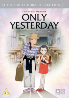Only Yesterday (English Version), DVD