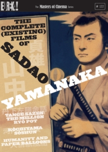 The Complete Existing Films of Sadao Yamanaka - The Masters Of..., DVD DVD