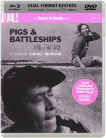 Pigs and Battleships/Stolen Desire - The Masters of Cinema Series, Blu-ray
