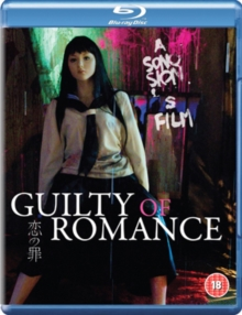 Guilty of Romance, Blu-ray