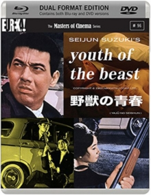 Youth of the Beast, Blu-ray