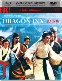 Dragon Inn - The Masters of Cinema Series, DVD