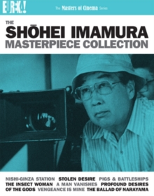 The Shôhei Imamura Masterpiece Collection, DVD