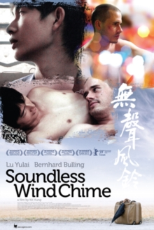 Soundless Wind Chime, DVD