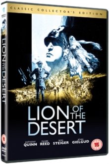 Lion of the Desert, DVD