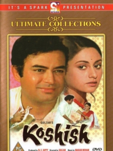Koshish, DVD
