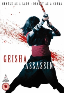 Geisha Assassin, DVD