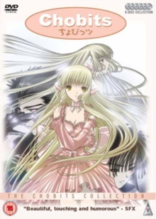 Chobits: The Chobits Collection, DVD  DVD