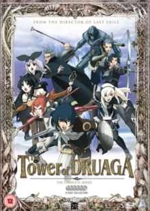 The Tower of Druaga: Collection, DVD