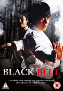 Black Belt, DVD