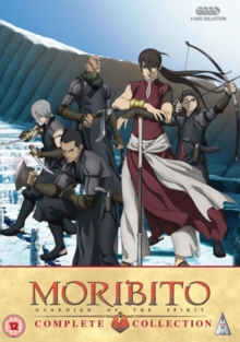 Moribito Collection, DVD