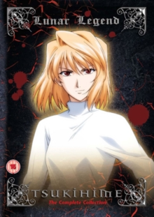 Lunar Legend Tsukihime: The Complete Collection, DVD