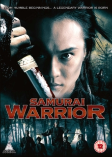 Samurai Warrior, DVD