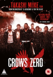 Crows Zero, DVD