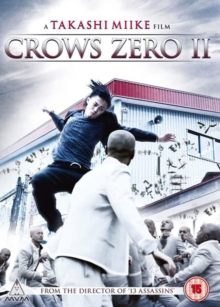 Crows Zero II, DVD