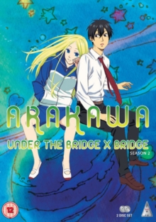Arakawa Under the Bridge X Bridge: Season 2, DVD  DVD