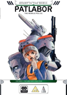 Patlabor - The Mobile Police: OVA Series 1 - The Early Days, DVD
