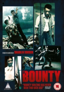 The Bounty, DVD DVD