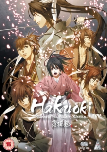 Hakuoki: Series 1 Collection, DVD
