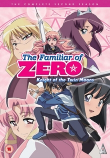 The Familiar of Zero: Series 2 Collection, DVD DVD