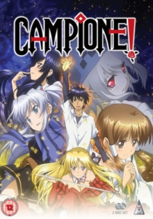 Campione!: Collection, DVD