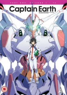 Captain Earth: Part 1, DVD
