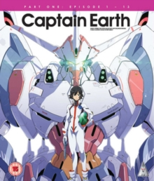 Captain Earth: Part 1, Blu-ray