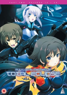 Muv-luv Alternative: Total Eclipse - Part 2, DVD
