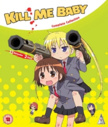 Kill Me Baby: Collection, Blu-ray