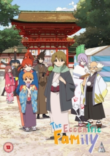 The Eccentric Family: Collection, DVD