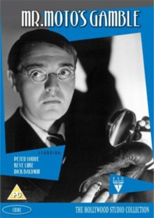 Mr. Moto's Gamble, DVD