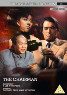 The Chairman, DVD