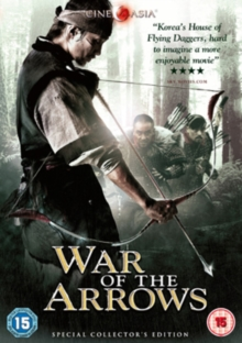 War of the Arrows, DVD