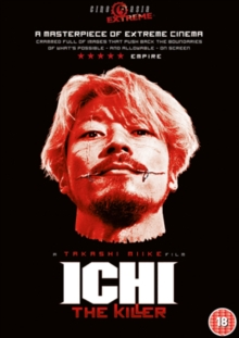 Ichi the Killer, DVD