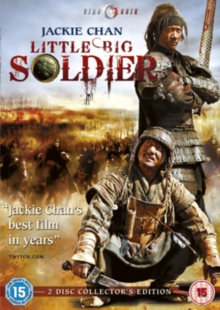 Little Big Soldier, DVD