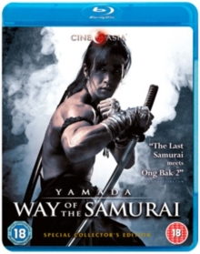 Yamada - Way of the Samurai, Blu-ray  BluRay