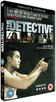 The Detective, DVD DVD