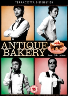 Antique Bakery, DVD  DVD