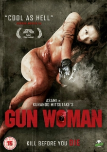Gun Woman, Blu-ray