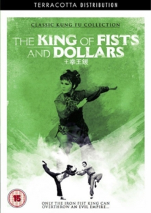 The King of Fists and Dollars, DVD